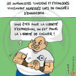 """© Business News - I giornalisti tunisini e stranieri agrediti durante il congresso di Ennahda - """"Siet per la libertà di espressione, siamo per la libertà di picchiare"""