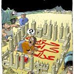 © Z - primo articolo della Costituzione - islam religione dello stato Tunisino