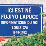 Nome (bugia) di una strada