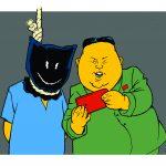 INCIARDI Giuseppe-Selfie Nord Coreano