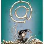 "Vignetta di Nikola Listes, ""Nuova odissea"""